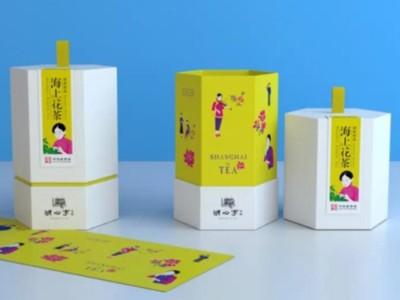 济南纸盒定制鉴赏系列之花茶包装盒(一)