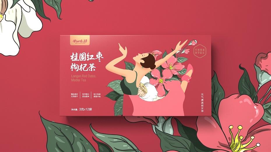 茶叶礼盒_山东包装盒定制厂_济南恒印包装有限公司
