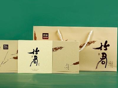 山东茶叶礼盒定制提醒您,无胶不成盒