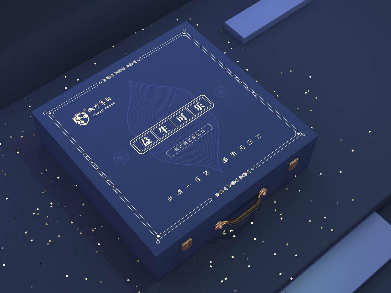 酵素包装盒—保健品包装盒定制—恒印包装