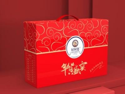 礼品盒包装厂家结合这项工艺,让您在印刷包装盒上节省30%成本