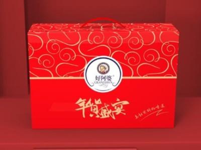 礼品包装盒定制厂家为您分析,覆膜工艺对包装盒的影响