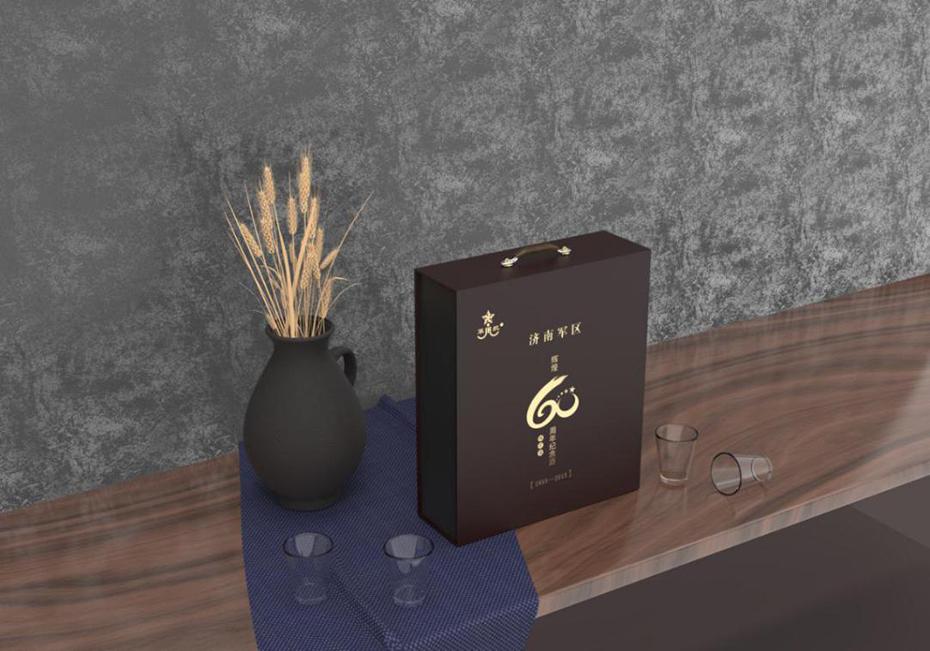 槐花酒包装盒
