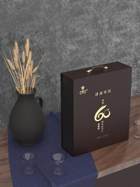济南军区定制槐花酒包装盒