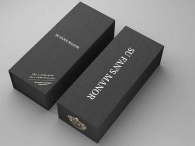 包装盒定制厂家把酒盒包装做到极致,只因用了这个工艺……