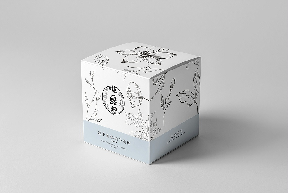 化妆品包装盒_山东包装盒厂_济南恒印包装有限公司
