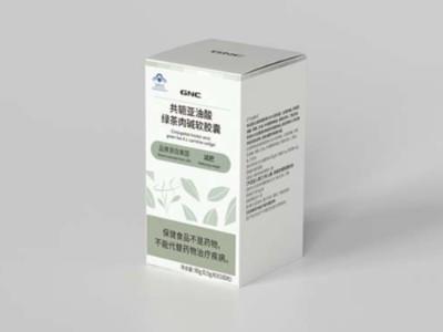 济南纸盒厂家浅谈,最常见的盒型有哪些?