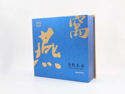 要想保健品卖得好,礼品包装盒设计很重要