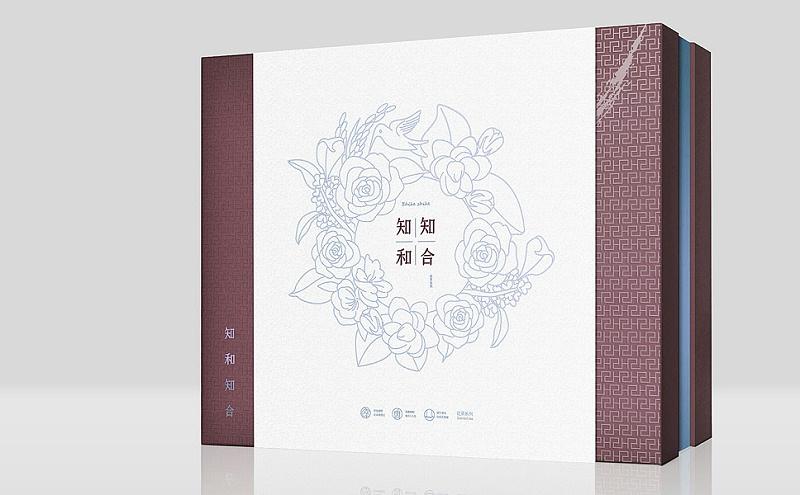 济南茶叶礼盒