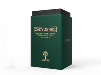 济南礼盒厂家运用了这项工艺,为礼品包装盒加分