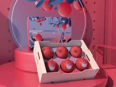 礼品包装盒厂家教你如何打造水果礼盒?