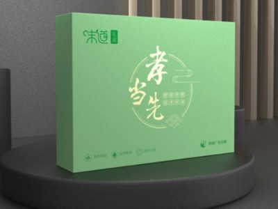 包装盒厂家分析,轻包装是未来趋势,你的包装盒定制改了吗?