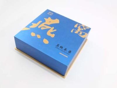 """好的礼品包装盒设计更能提升产品的""""价值"""""""