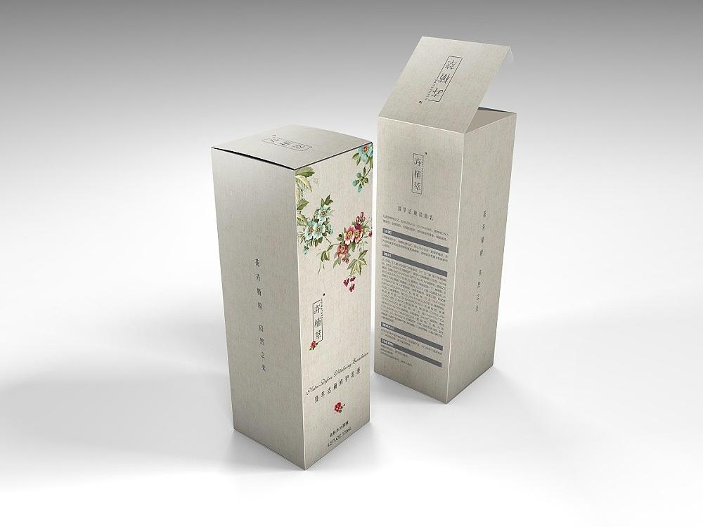 化妆品包装盒_山东包装盒生产厂家_济南恒印包装有限公司