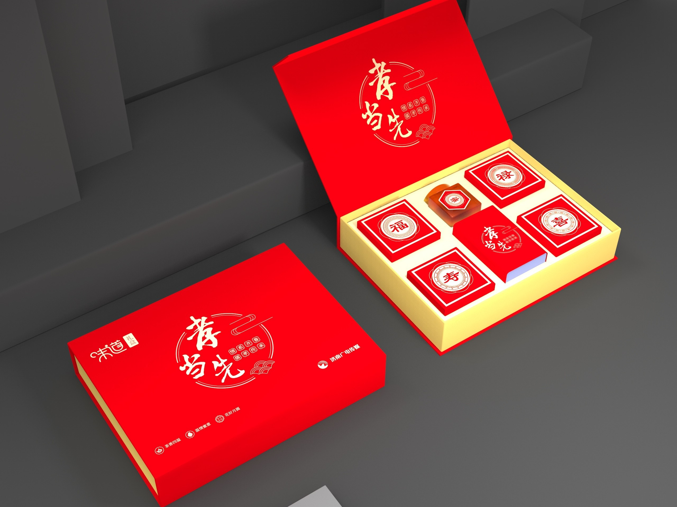 月饼礼盒_月饼礼盒定制厂家_恒印包装