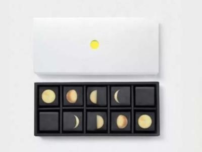 济南包装盒厂家设计这样的月饼包装盒,考虑月饼的感受吗?