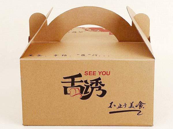 济南包装盒外卖包装盒