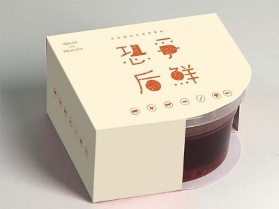 """规范外卖包装盒,为""""绿色环保""""添底气"""