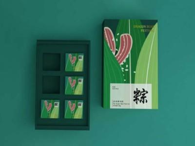 济南礼盒定制厂家设计了一款,有中国味的粽子包装盒