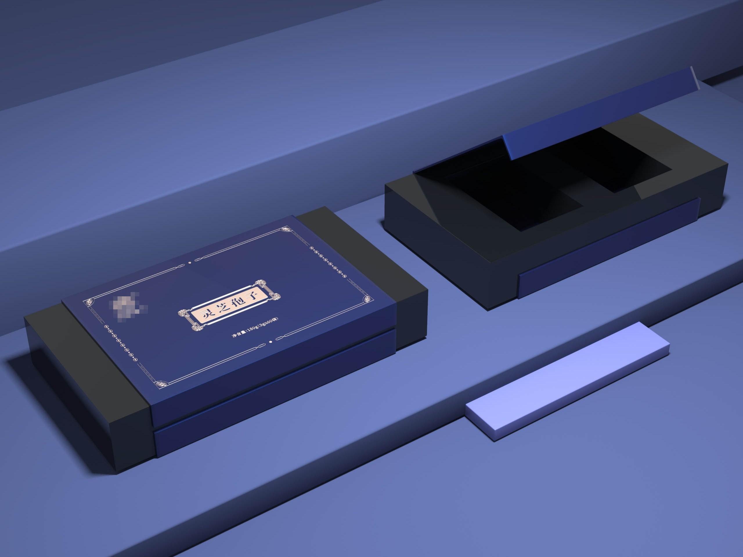 灵芝包装盒定制_保健品包装盒厂家_包装盒印刷