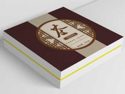 包装盒生产厂家,如何满足异地客户需求?