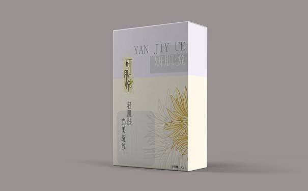 济南化妆品包装盒定制
