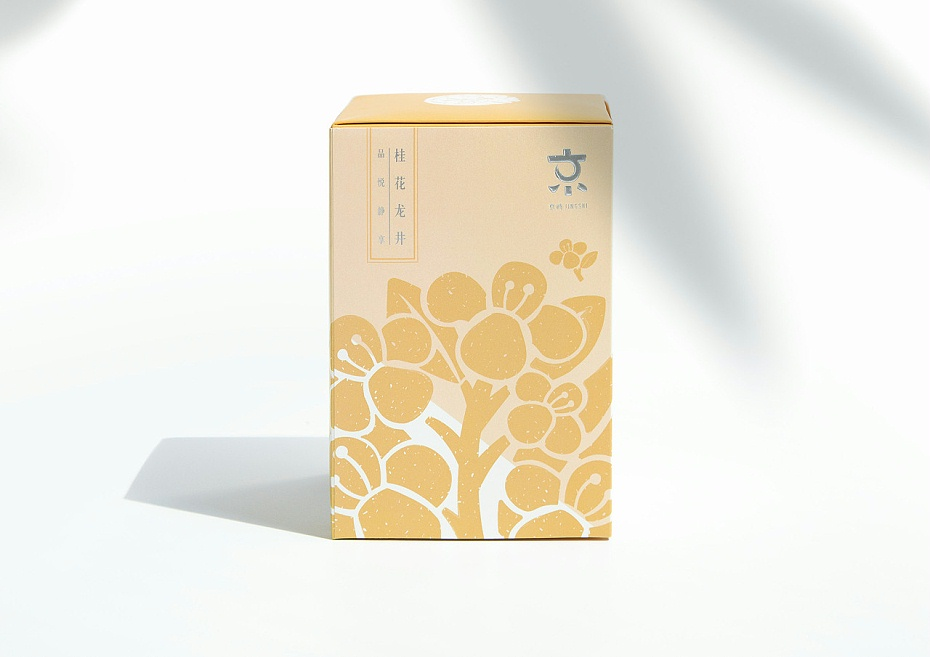茶叶包装盒_山东包装盒厂_济南恒银有限公司