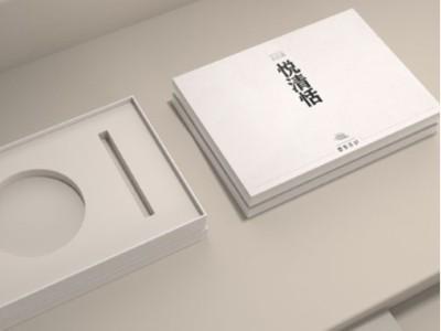 如此个性的茶叶礼品包装盒,你被惊艳到了吗?