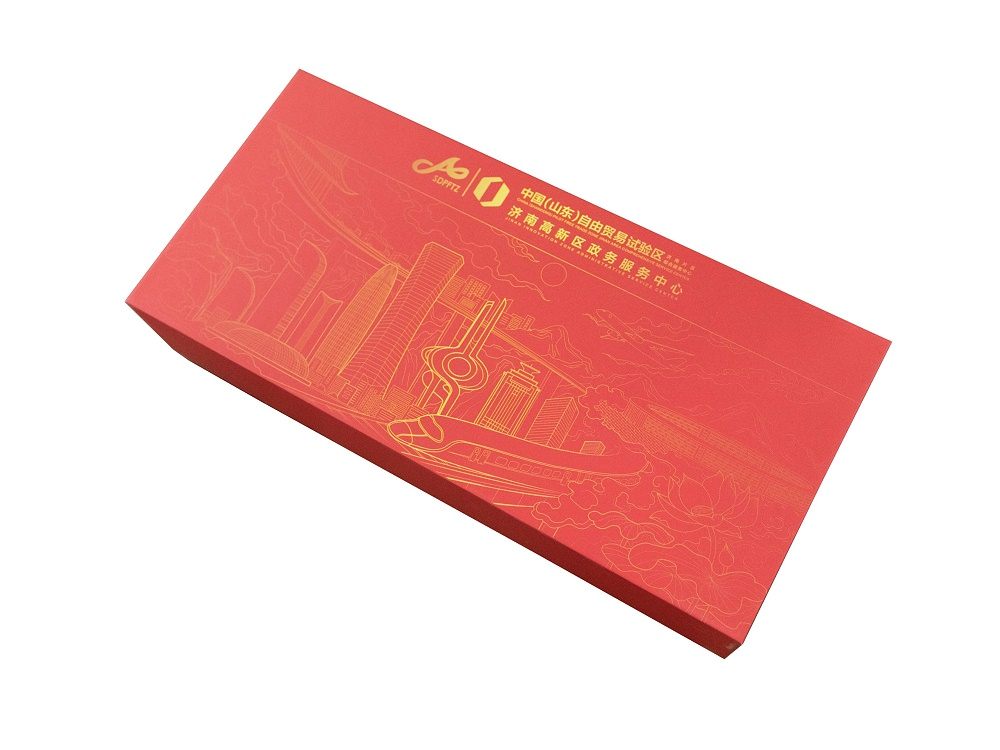 包装盒定制_包装盒厂家_包装盒印刷