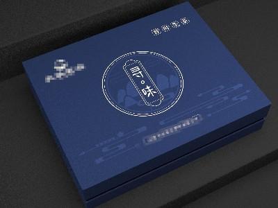 茶叶礼盒定制_礼品盒定制厂家_恒印包装