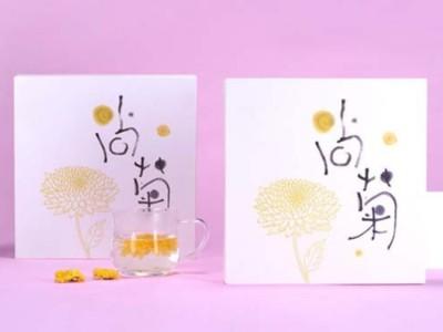 如何让你的菊花茶包装盒更有个性,礼品包装盒定制厂家告诉你