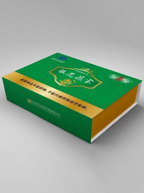 山东保健品包装盒定制_礼品盒厂家_包装盒印刷