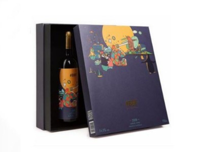 来济南包装盒厂家,看设计的精美红酒包装盒