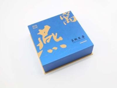 包装盒定做厂家生产的礼品包装盒,如此个性化,你被惊艳到了吗?
