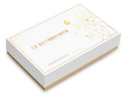 """来纸盒定制厂家,看""""爆款""""化妆品包装盒设计"""