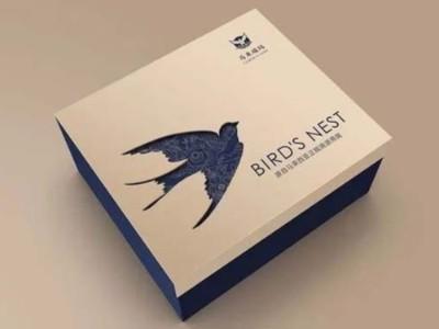 """【济南精品盒厂家】做一款有颜值的燕窝包装盒,让你""""念念不忘"""""""