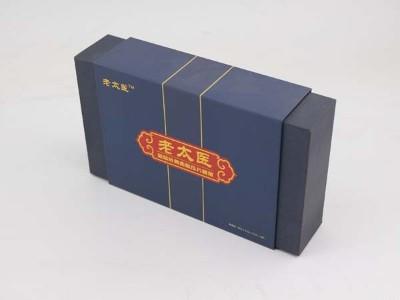 济南包装盒厂家浅析包装盒未来的发展方向