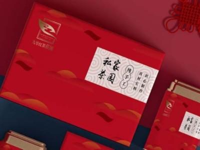 包装盒定制厂家手把手教你,怎样在茶叶包装盒定制中省钱!