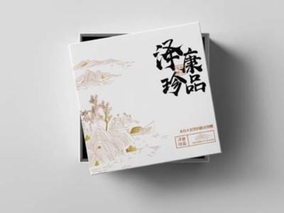 济南包装盒定制鉴赏系列之土特产礼品盒
