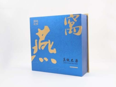 好的燕窝包装盒定制,是成功抓住客户眼球的重要因素!