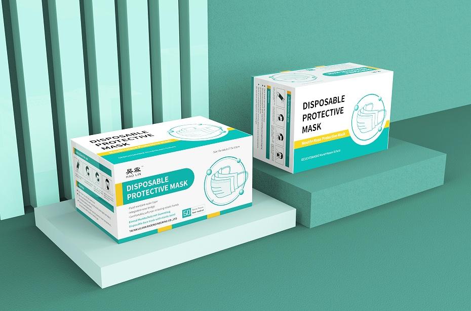 口罩包装盒—彩盒印刷厂家—恒印包装