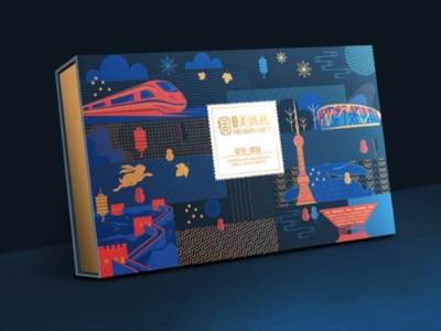包装盒厂家提醒,你的月饼包装盒定制准备好了吗?