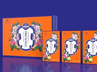 济南包装盒厂家对新的保健品包装盒打样需要那些工序