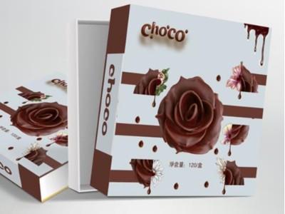 礼品盒定制厂家分析,设计巧克力包装盒需要考虑哪些因素