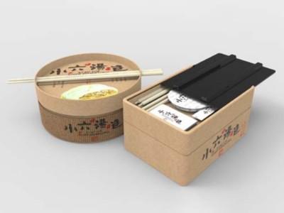 礼品盒定制厂家浅谈外卖包装盒设计需要满足这些条件