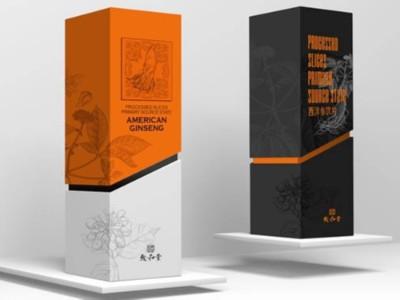 【包装盒生产厂家】如何制定产品包装的预算