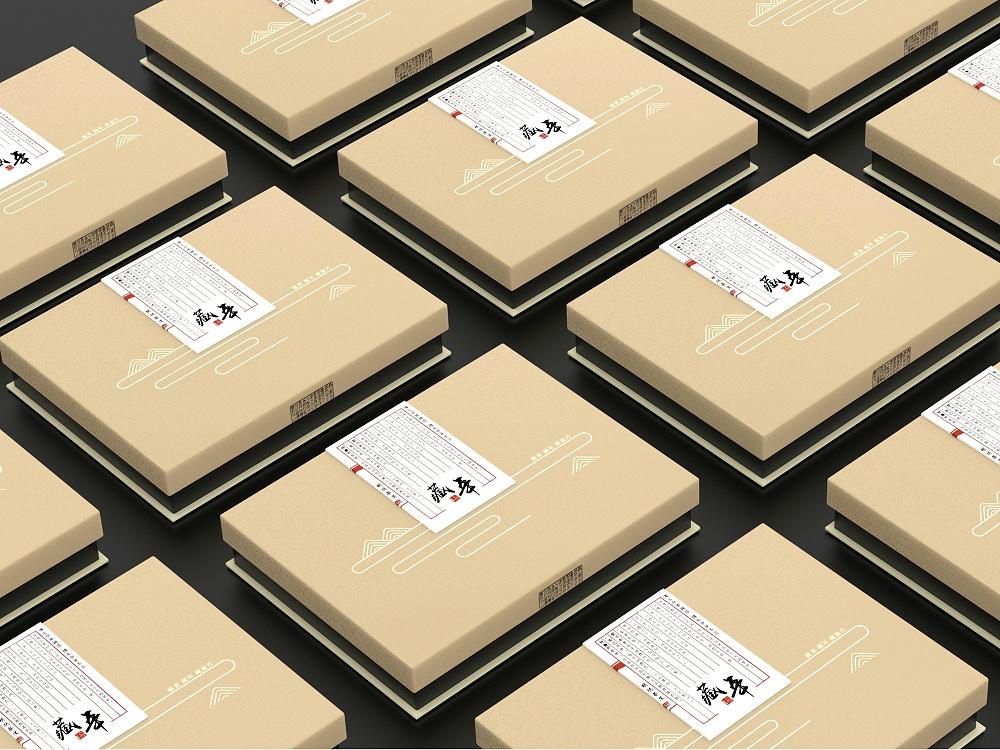 茶叶礼盒_济南包装盒定制厂_济南恒印包装有限公司
