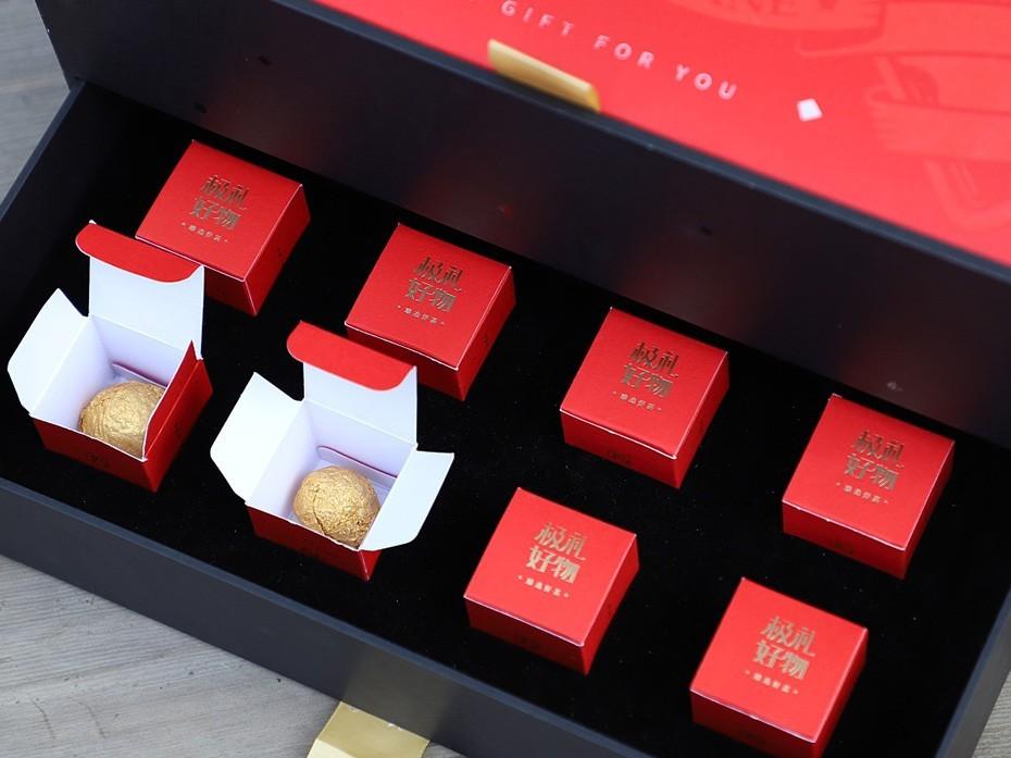 茶叶礼盒_山东包装盒生产厂家_济南恒印包装有限公司