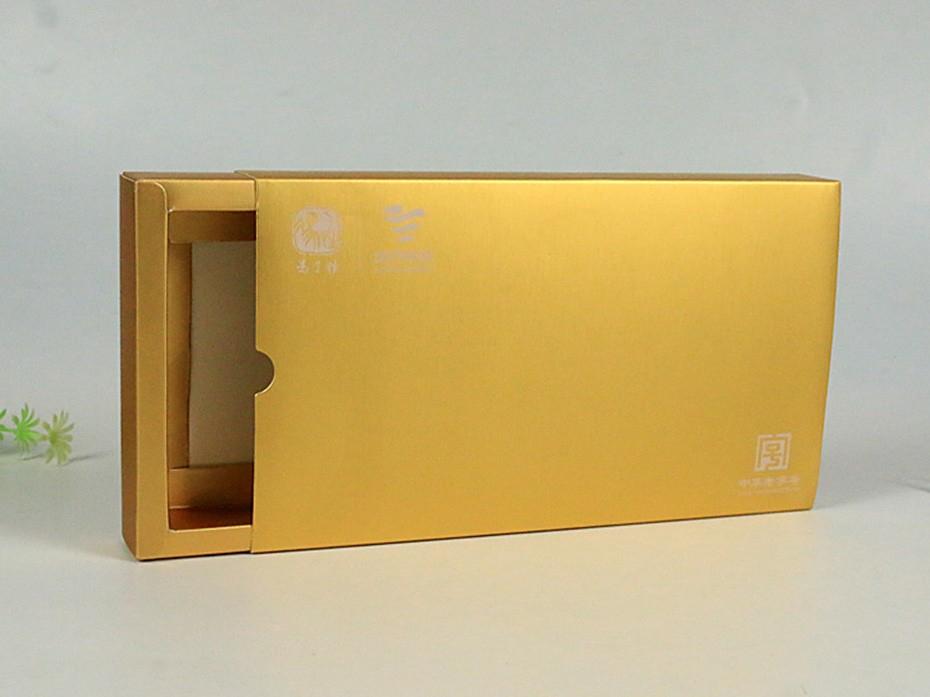 金卡纸盒_济南包装盒生产厂家_济南恒印包装有限公司