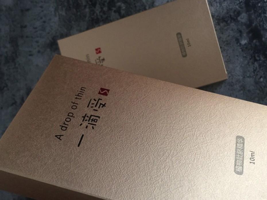 金银卡纸盒_山东包装盒厂_济南恒印包装有限公司